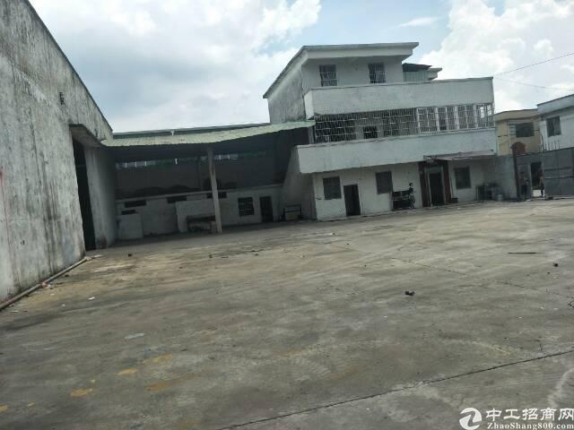 东莞市中堂2500平米厂房出售