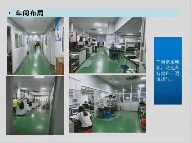 东莞市虎门镇南栅厂房招租-图2