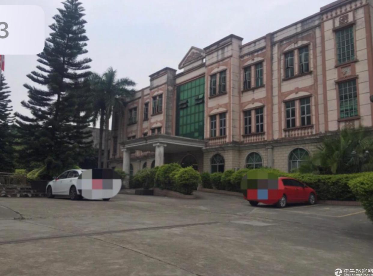 东莞市东部快速路大型国有不动产证工业园厂房出售