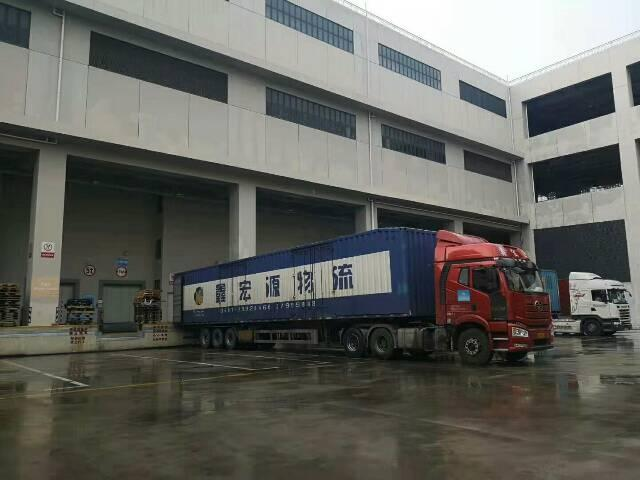 39000平方米进出口标准保税仓库出租