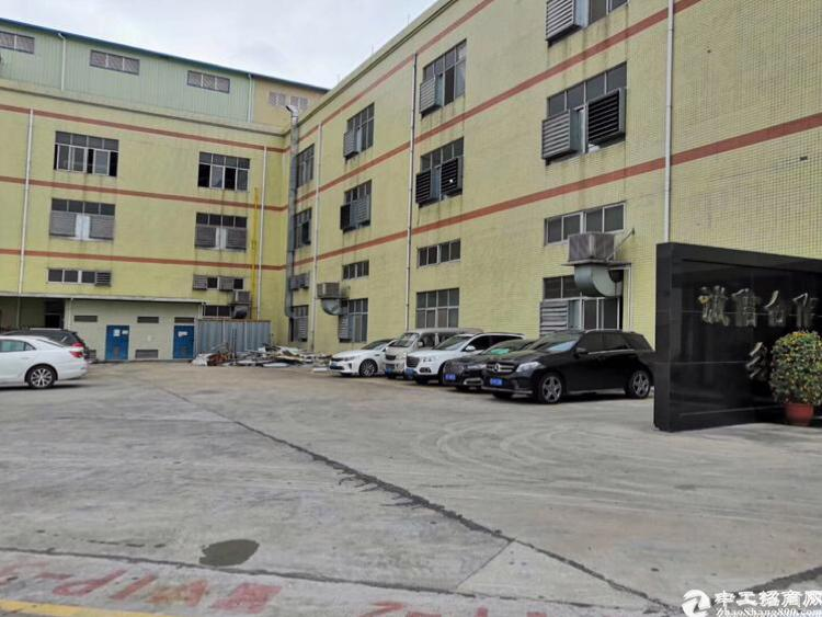 惠州市博罗县龙溪镇9000方厂房出售
