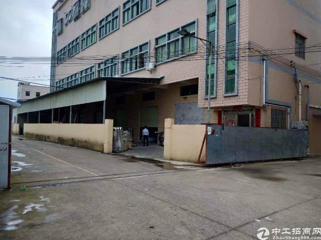 长布原房东独院标准厂房出租1~3层2100平