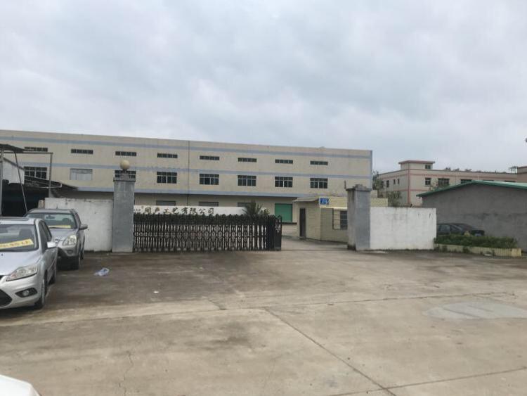 惠州市惠阳区某大型工业区内国道边标准工业厂房出售