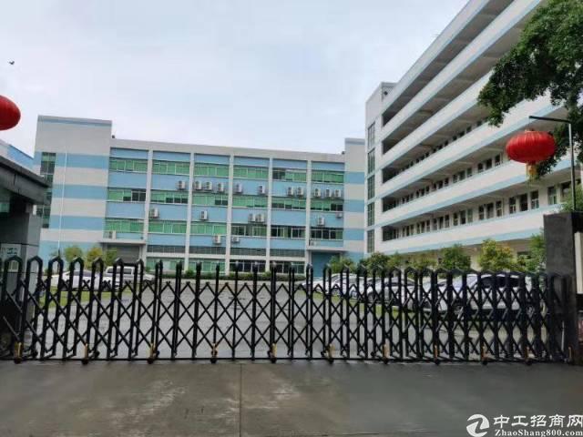 黄江镇长龙村新出2800平方厂房出租