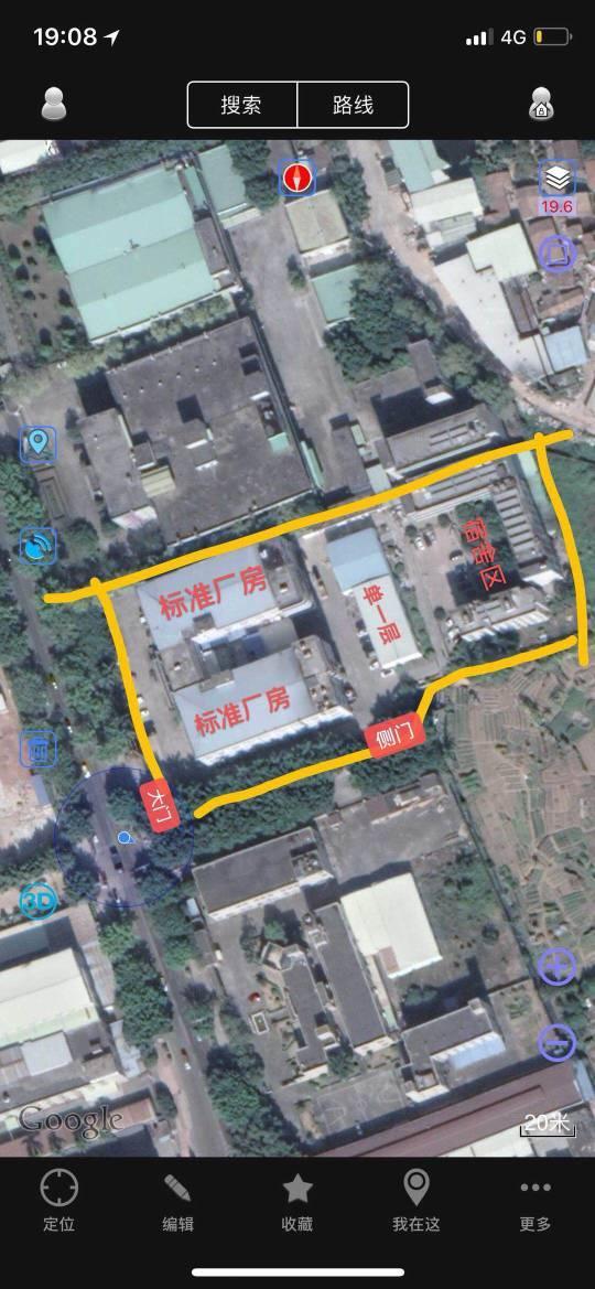 5700万花园式双证独院厂房出售
