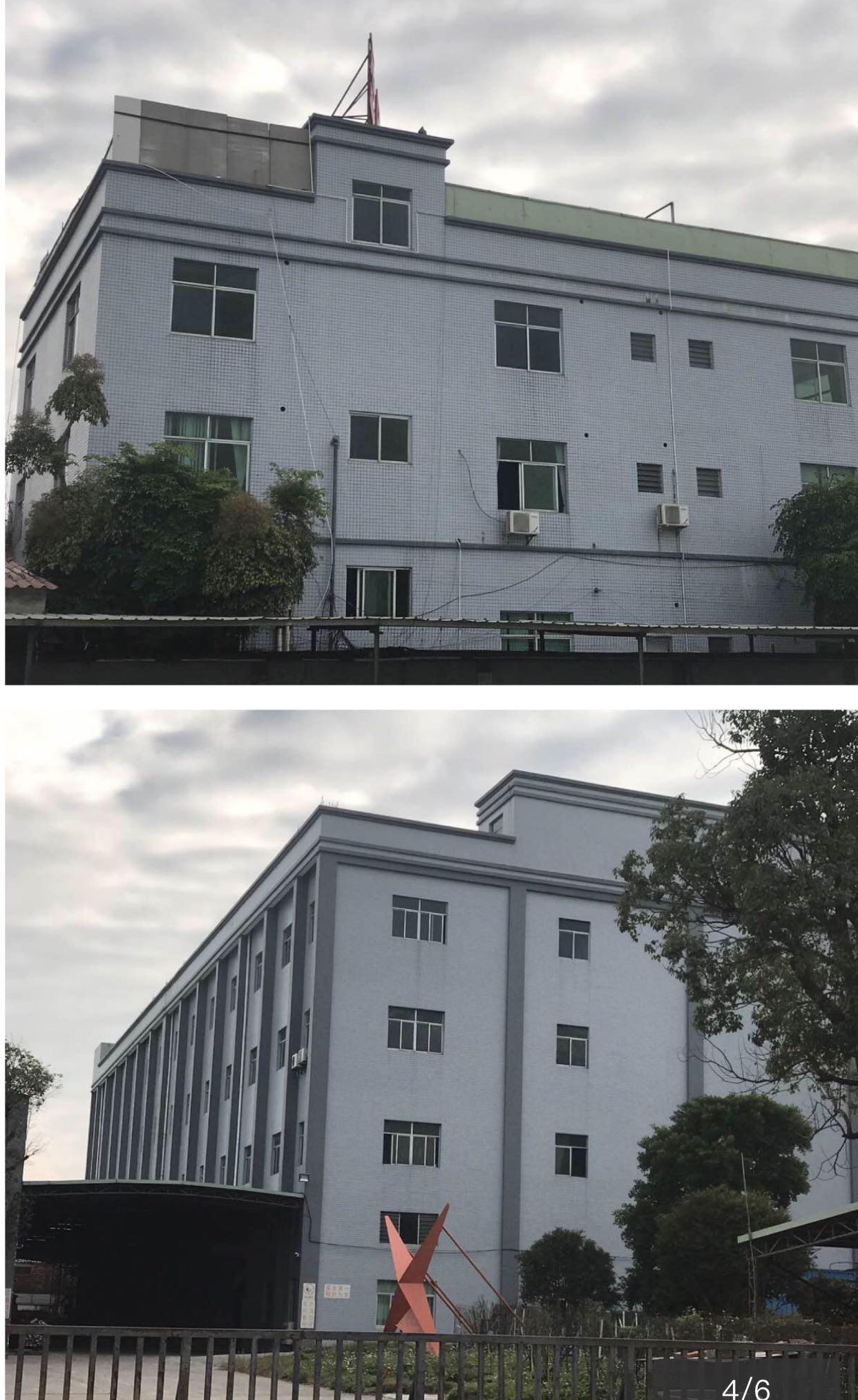 临东莞市国有证厂房2000多一平方买国有证厂房