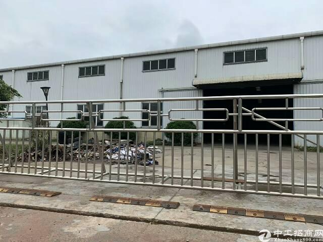 临深圳一步之遥稀缺国有土地出售买地送建筑