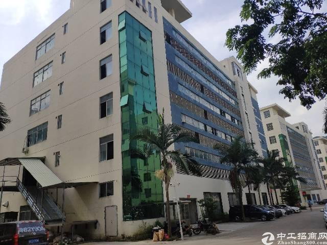 秋长镇占地1300㎡建筑 ㎡建筑7800㎡国有双证厂房出售