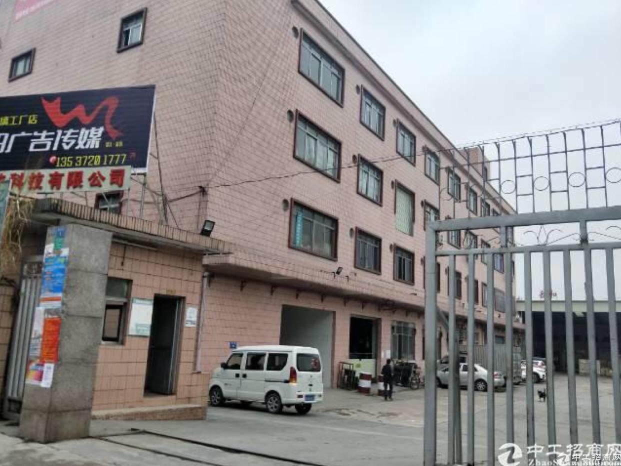 东莞超长年限45年村委合同厂房出售,小独院5160平