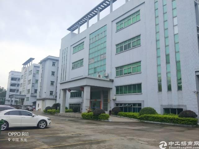 实业客分租村委独院厂房1500平实际面积出租
