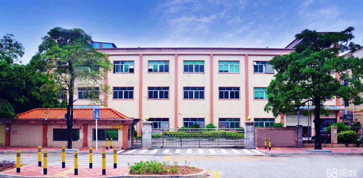 惠州市三栋数码园八成新国有双证标准厂房诚意出售