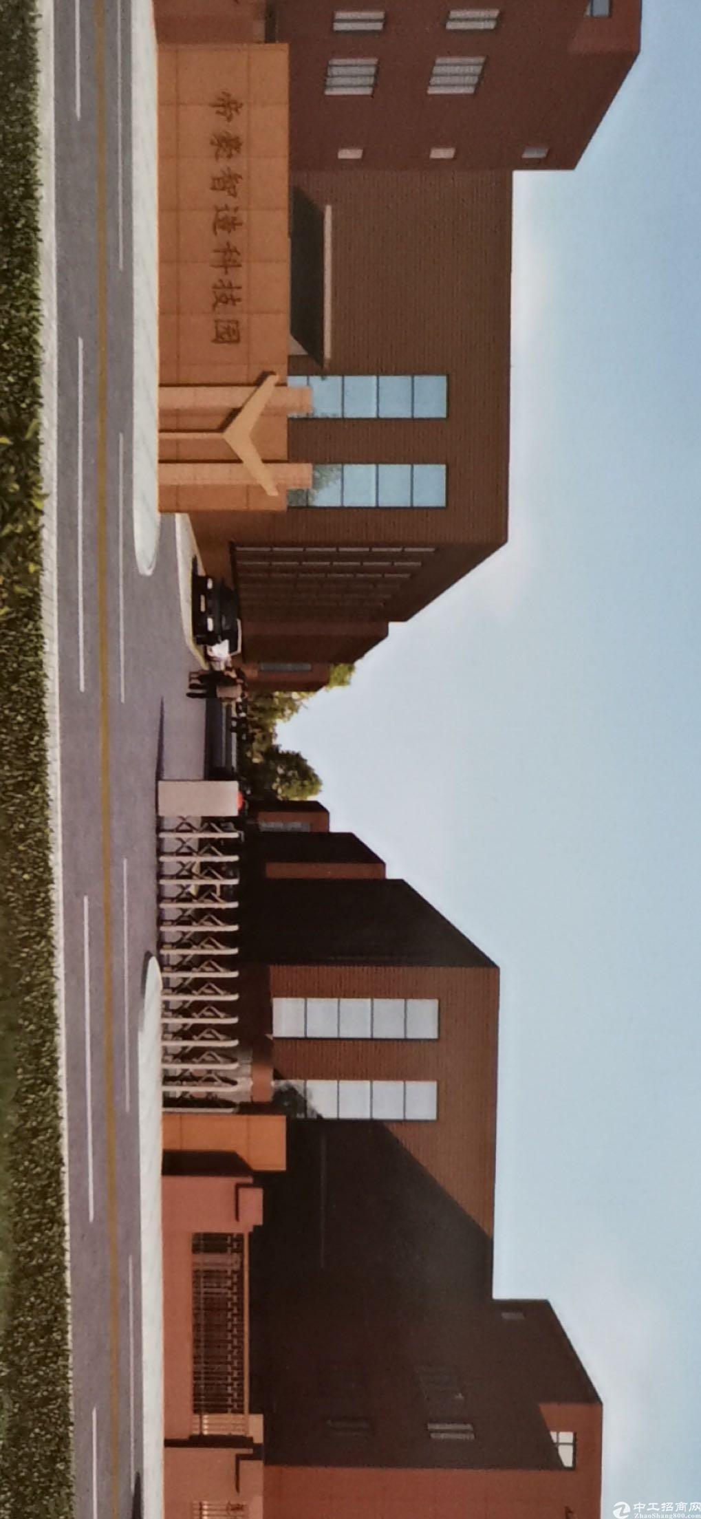 帝豪制造科技园,位于成都到雅安之间,成都半小时经济圈,目