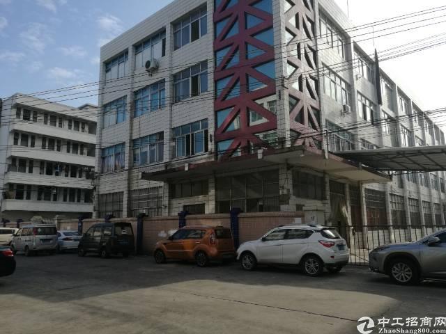 茶山镇独院印刷厂分租2800平方
