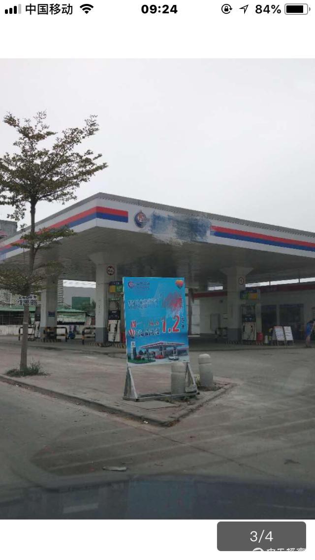 惠州龙溪镇占地2500m²,建筑1000m²加油站厂