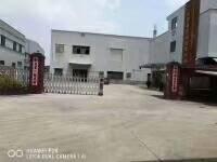 东莞范围新出厂房招商