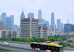 广州天河体育西路地铁口200平写字楼出租20平起租