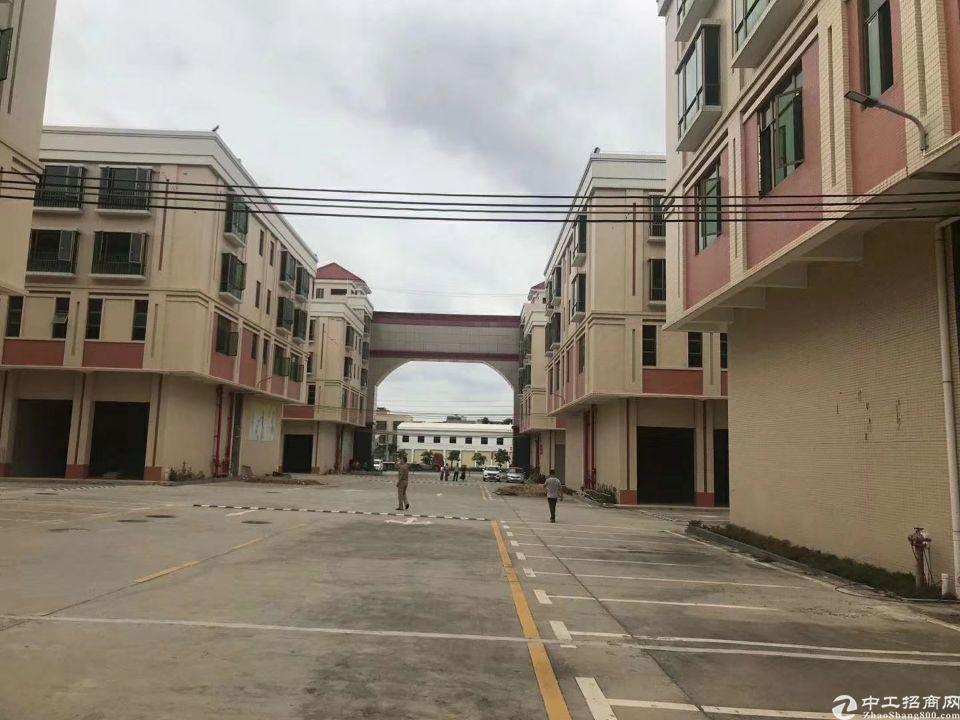 惠东县大岭转移园工业园区