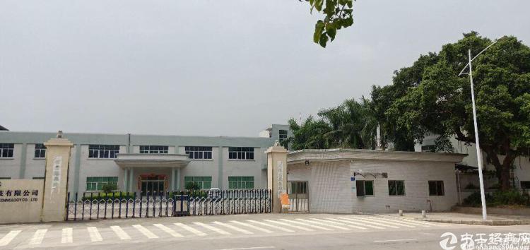惠州市博罗县龙溪镇6000方厂房转让