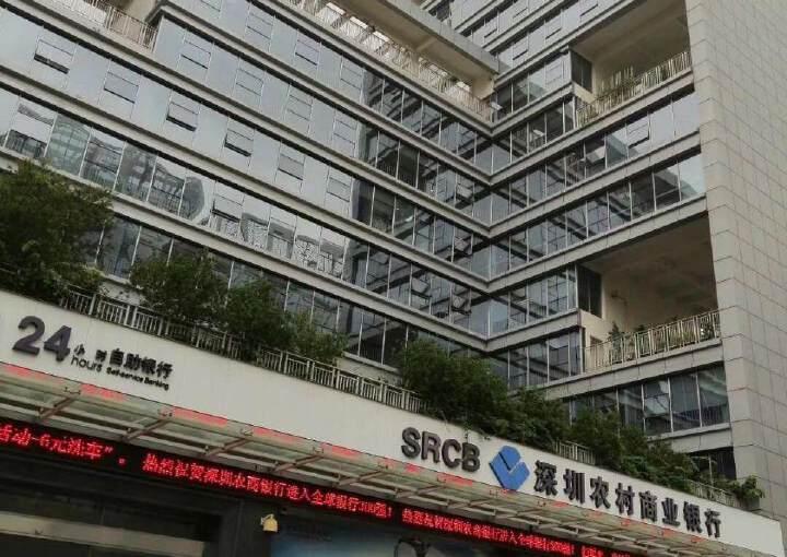 惊爆!深圳农村商业银行招租位于龙岗CBD商业商务政商!图片2