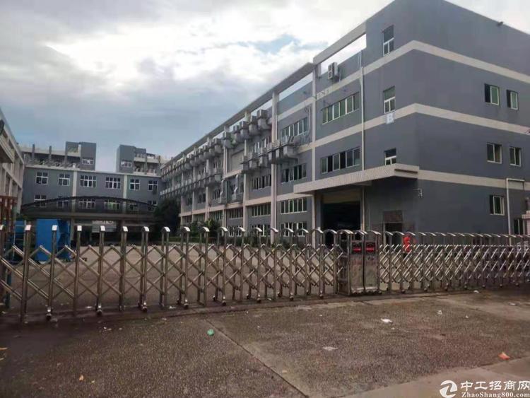 凤岗镇惊现电商仓库原房东标准厂房55000平方位于快线大道