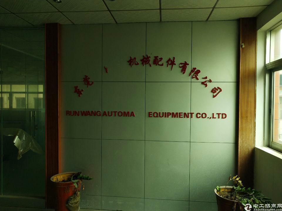 长安镇乌沙大润发附近新出楼上带装修厂房350平招租