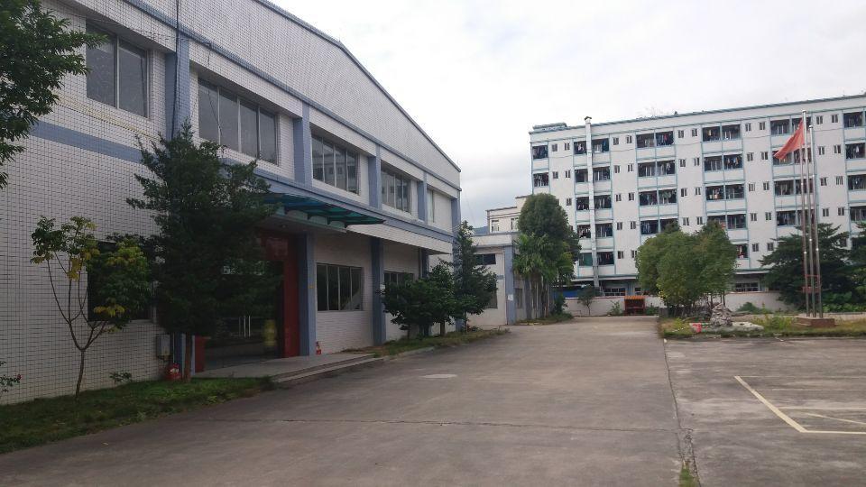 东莞中堂占地6亩建筑7000㎡国有双证厂房出售