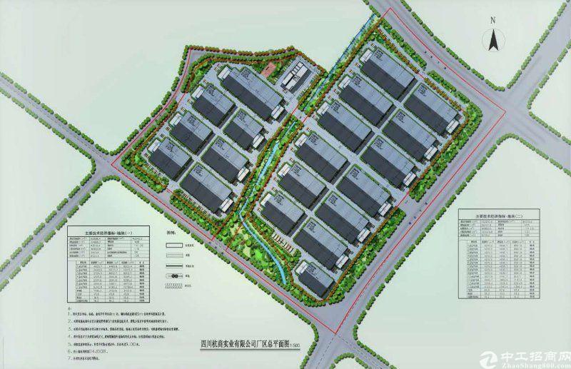 成都工业厂房出租4600平米标准钢结构厂房独栋欢迎来
