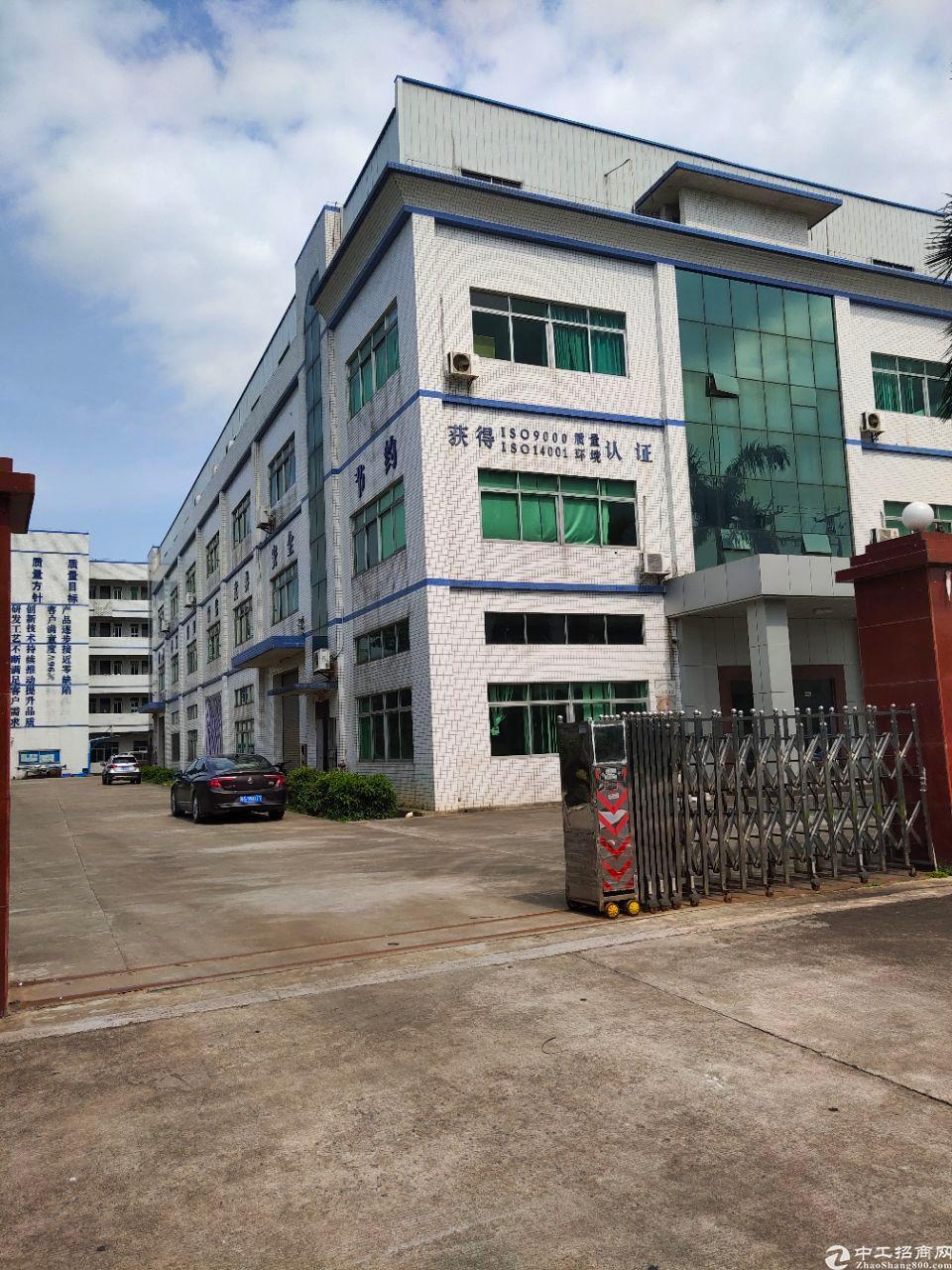 深圳市观澜6000平米国有双证厂房出售