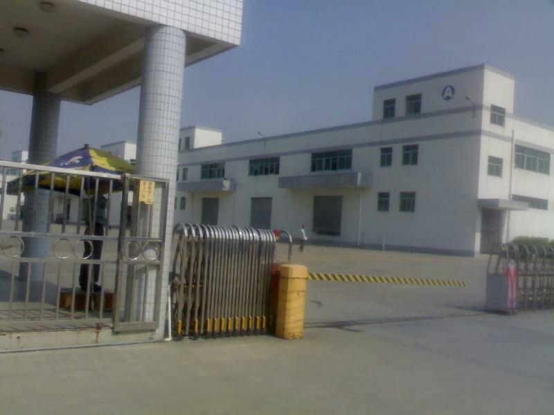 塘厦镇占地11000㎡建筑17000㎡国有证厂房出售