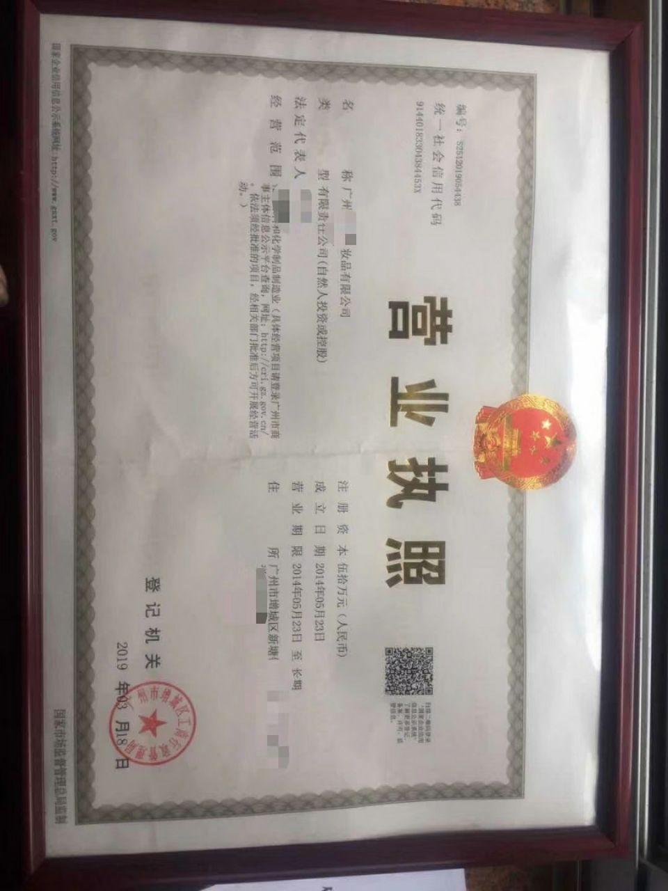 广州彩妆化妆品厂可分租可转让可整租独院共6000方
