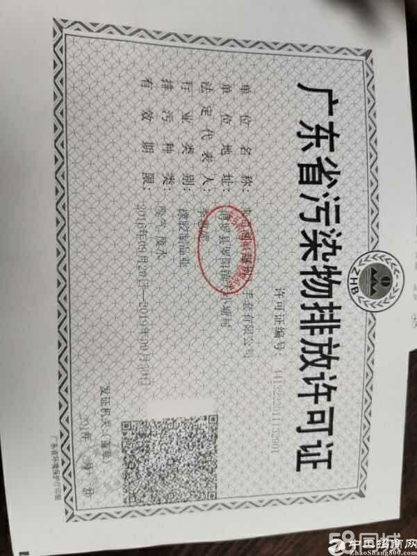惠州政府关系硬可以排水,允许有气味,有粉尘,有噪音厂房招租