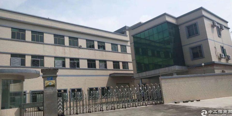 大岭山镇原房东标准厂房35000平300起分