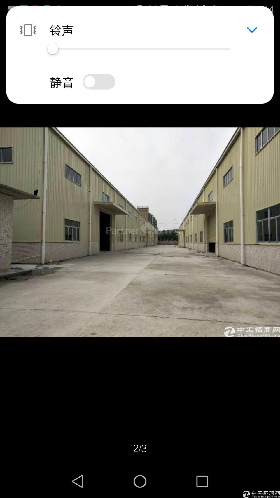 广州海珠滴水九米钢构仓库出租