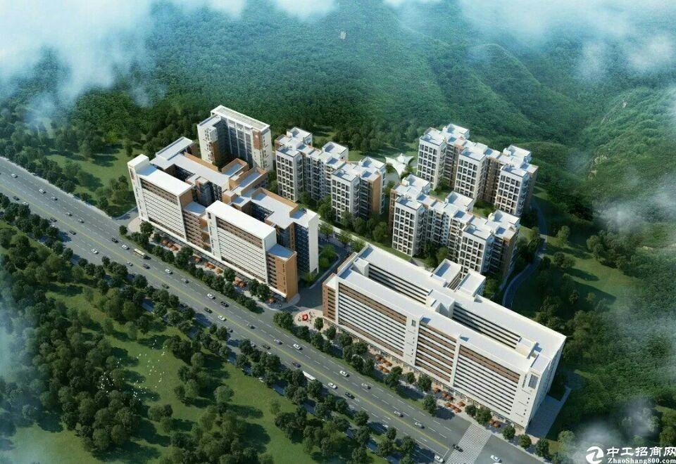 黄埔区科学城大型工业园区楼上标准厂房2000平,带卸货平台