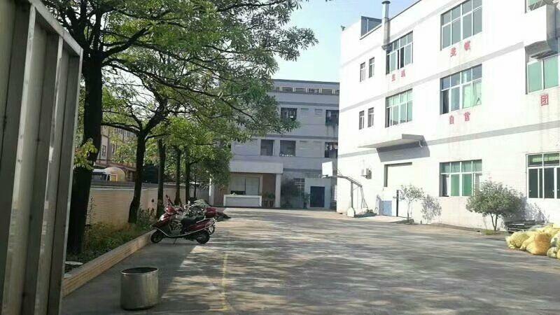 东莞中堂占地10.2亩建筑7000㎡52年厂房出售