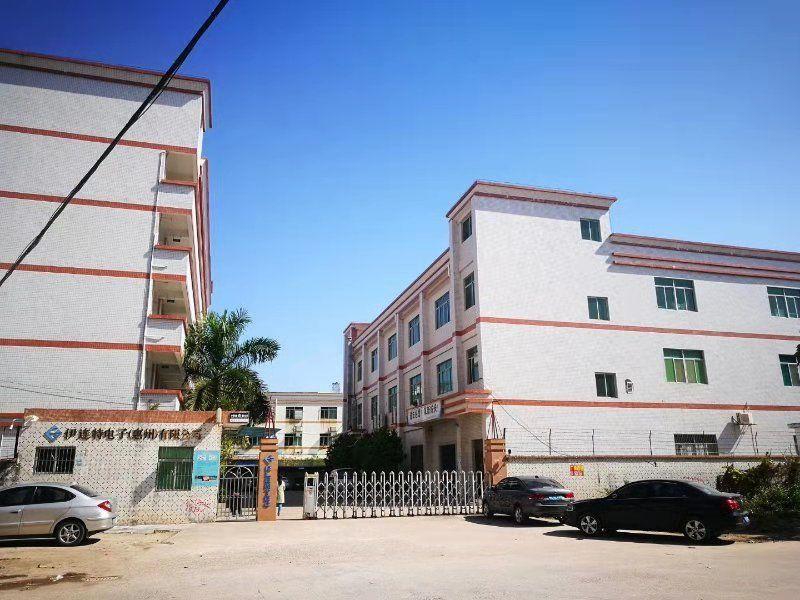 惠州沥林占地5299平建筑12000平国有双证厂房出售