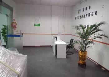 福永桥头地铁口新出楼上380㎡豪装写字楼出租图片1