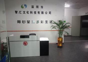 福永桥头地铁口新出楼上380㎡豪装写字楼出租图片2