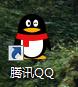 点击进入刘家传的网店