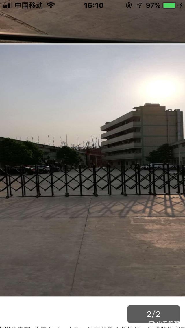 惠阳三和占地10700m²建筑11660m²厂房出售