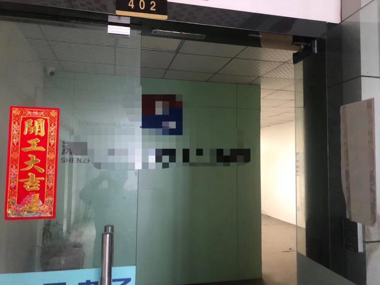 龙华油松中成工业园4楼420平方米