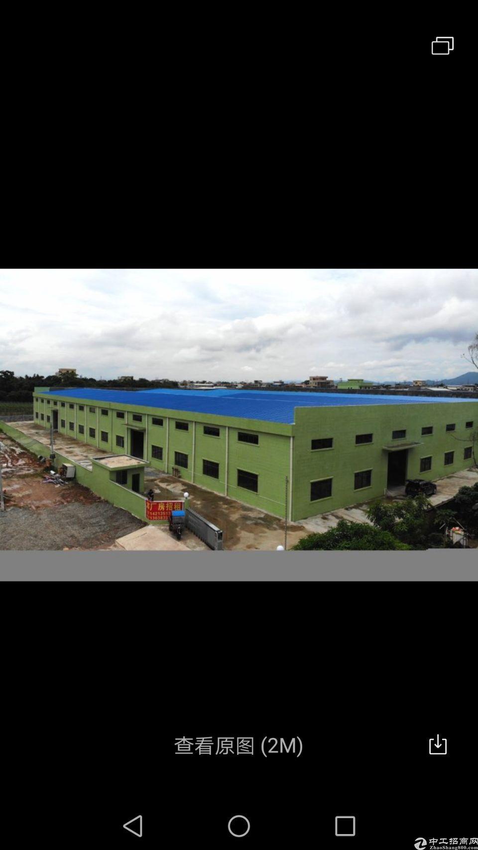 国有证钢构厂房占地2万,建筑7000,售价3900万