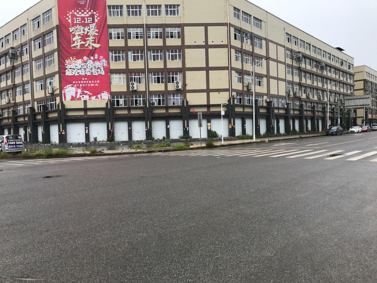 黄陂临空东路3000平一楼门面出租