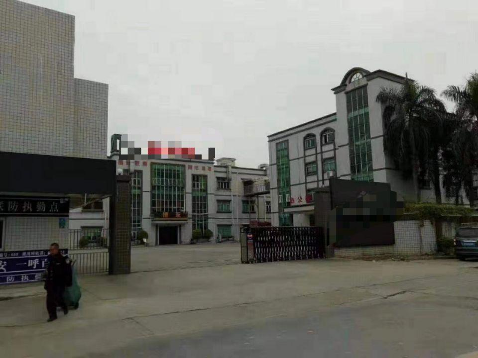 茶山镇印刷厂 面积:1200(3楼