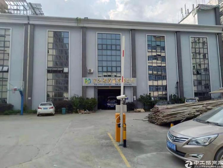 惠阳新圩镇南坑村标准一楼2300平方