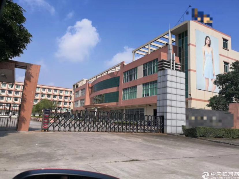 广州35亩国有单一层7米加标准厂房诚意出售!