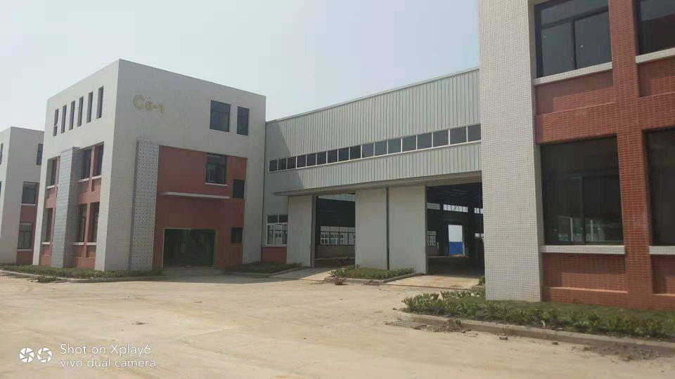 化工园区可以做化工的厂房出售,50年产权