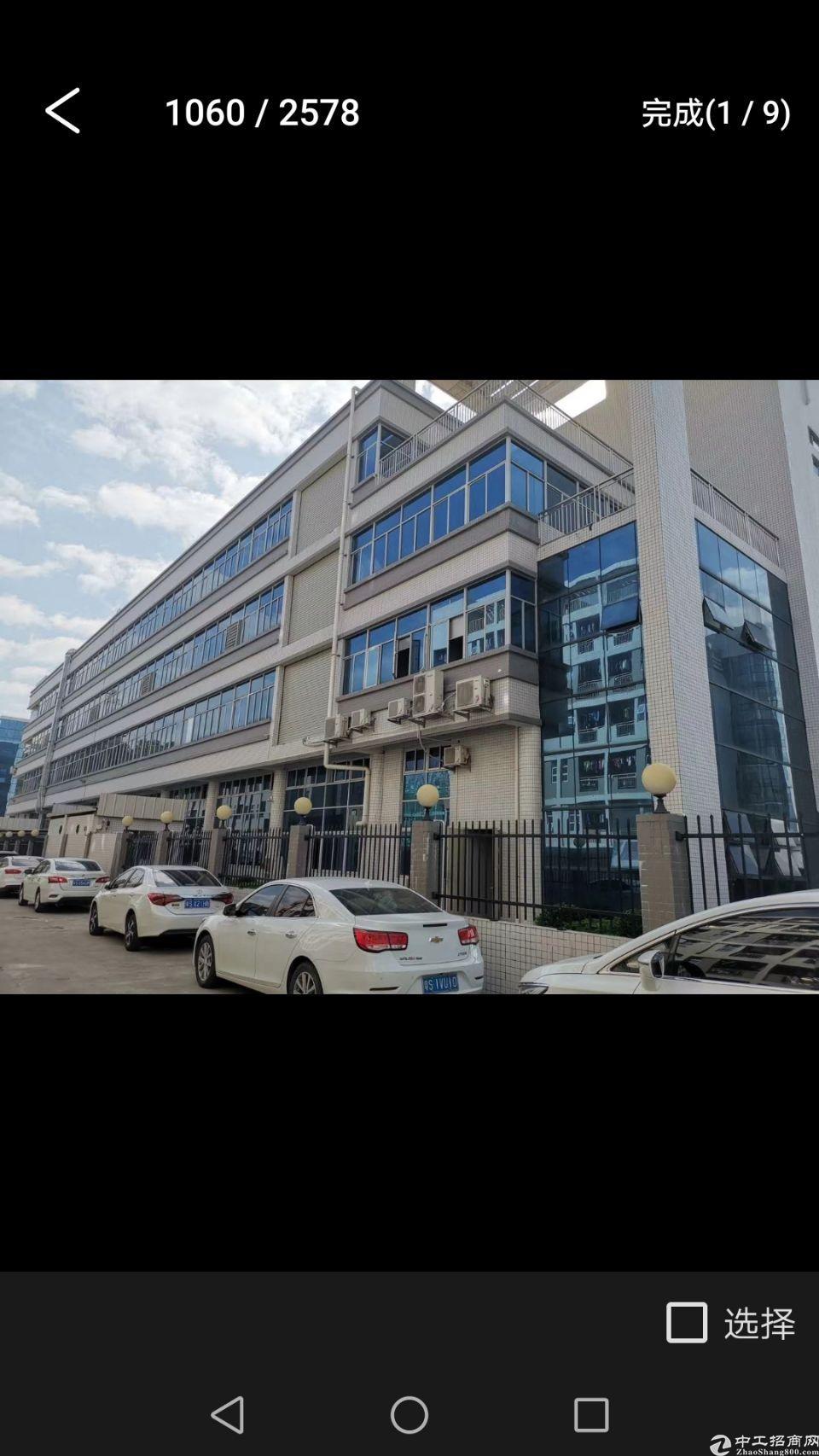 平潭国有厂房占地26,200,建筑7000,售价5300万。