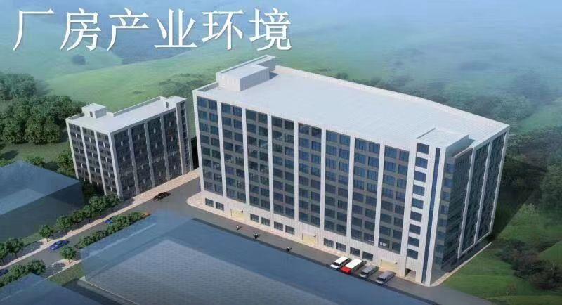 深圳观澜唯一独门独院高速出口旁红本厂房低价急售.