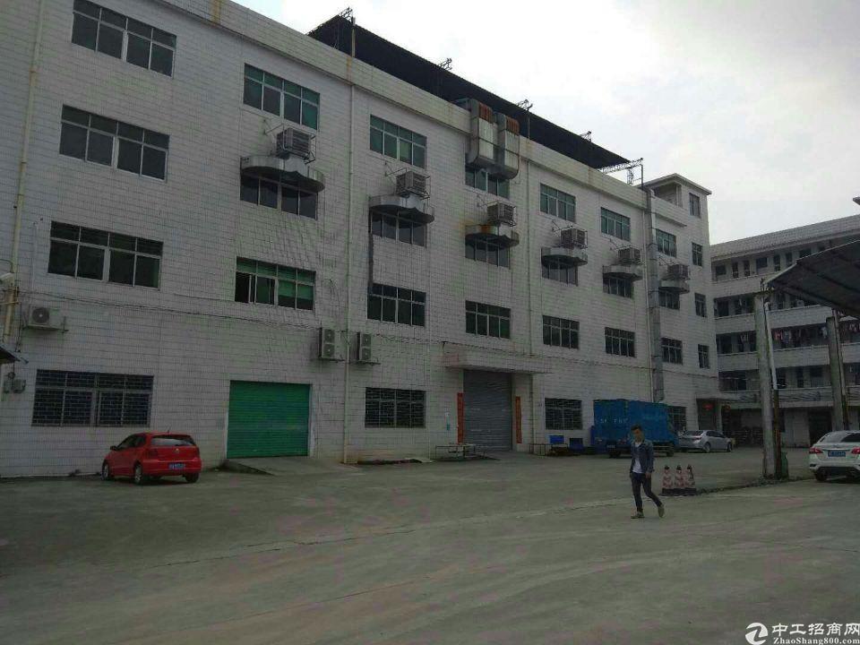 东城招工旺地注塑厂包装厂电子厂厂房仓库出租